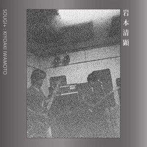 "Kiyoaki Iwamoto [ SOUGI+ ] CD/10"""